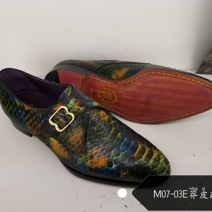 Python Leather Men's Casual Shoes